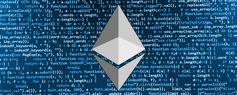 Ethereum mining has just gotten a lot more difficult