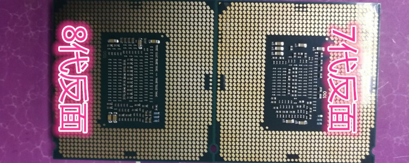 Intel's i7 8700 has been pictured