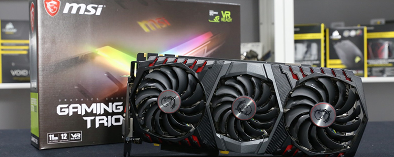MSI GTX 1080 Ti Gaming X Trio Review