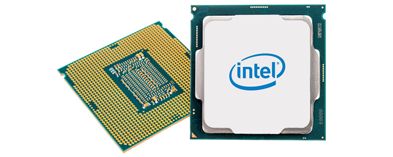 Intel has now boosted Coffee Lake Production with an additional assembly and testing facility