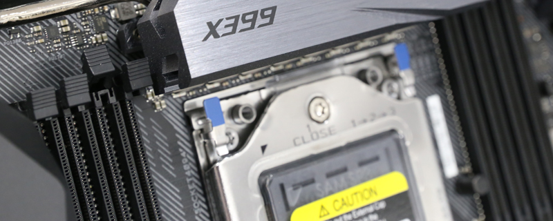 ASUS X399 Strix Review