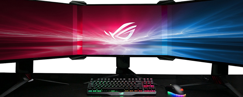 ASUS releases their ROG Bezel-free kit that hides bezels using refraction