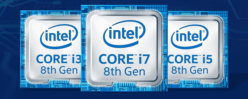 Intel has barely spoken about 10nm at CES 2018