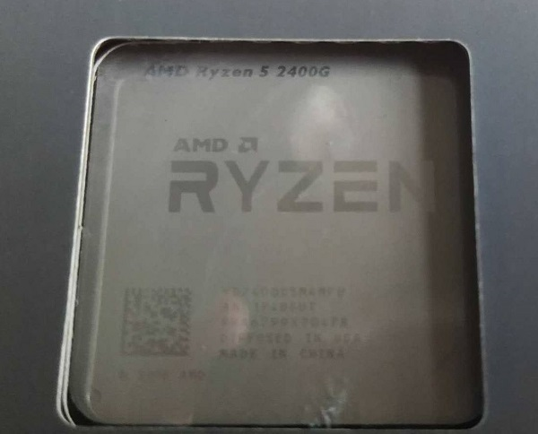 AMD Ryzen+Vega CPUs unboxed in China