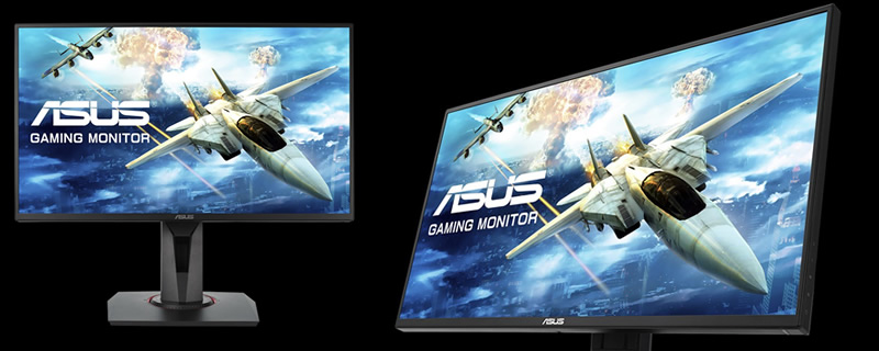 ASUS reveals their new VG258Q 24.5-inch 144Hz FreeSync monitor