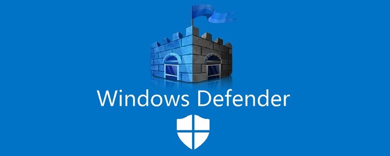 Windows Defender - Windows Security App