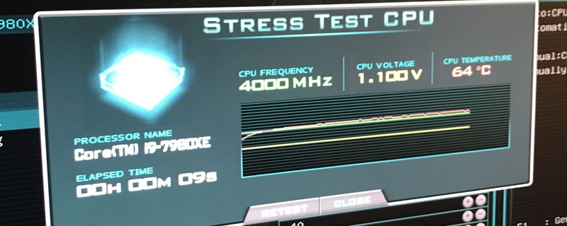 EVGA's next generation BIOS will include an integrated stress test