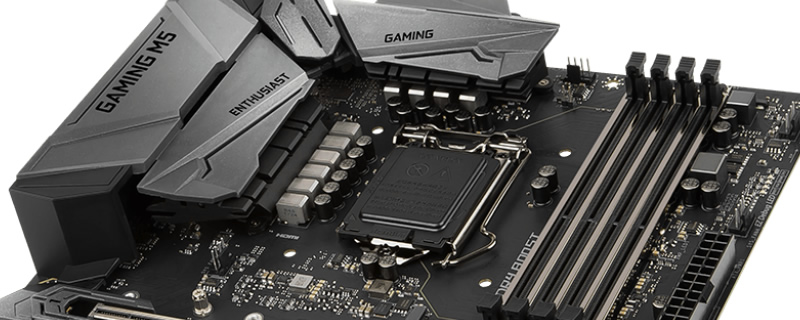 MSI's latest Z370 Gaming M5 BIOS supports