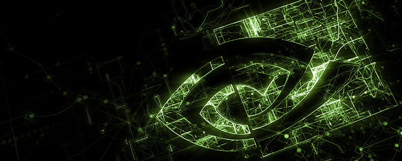 Nvidia Geforce GTX 2080 and GTX 2070 names teased - Is this Ampere?