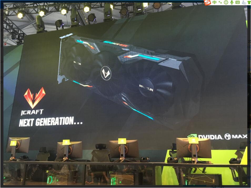 Maxsun teases next-generation Nvidia Geforce graphics card at ChinaJoy