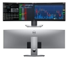 Dell reveals their 49-inch Ultrasharp U4919DW 5120x1440 monitor