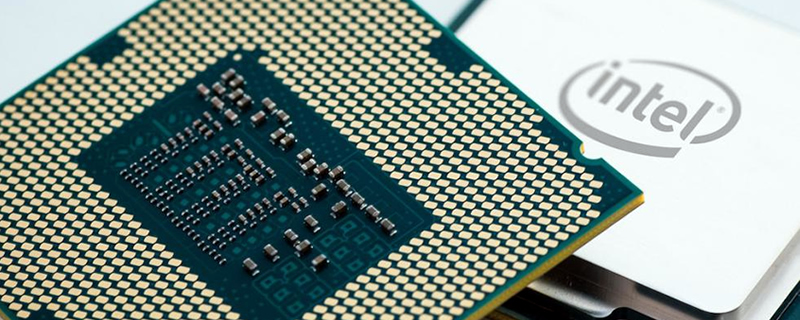 Intel's reportedly working in a 10-core 14nm desktop processor called