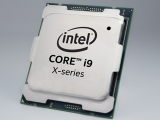 Intel Core i9 9980XE 18 Core CPU Review