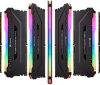 Fake DIMMs! Corsair launches DRAMless Vengeance RGB PRO kits for aesthetic use