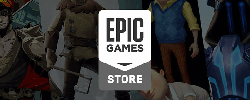 Epic Games Brings their Refund Policy In Line with Steam