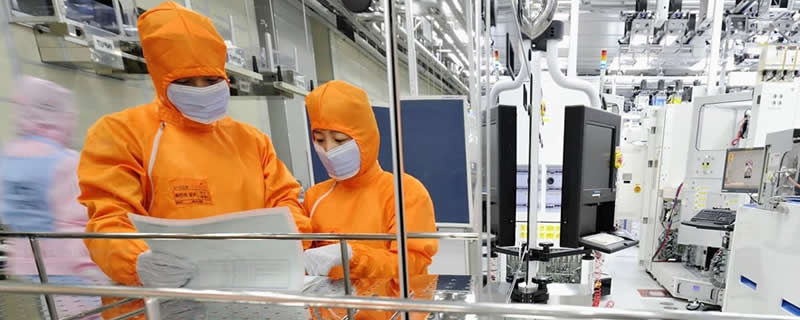 SK Hynix Plans to Spend $107 Billion on Four New Fabs