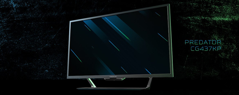 Acer reveals their Predator 43-inch CG7 4K 144Hz DisplayHDR 1000 gaming monitor