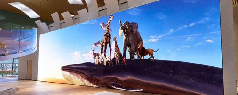 Sony builds an insane 783-inch 16K screen in Japan