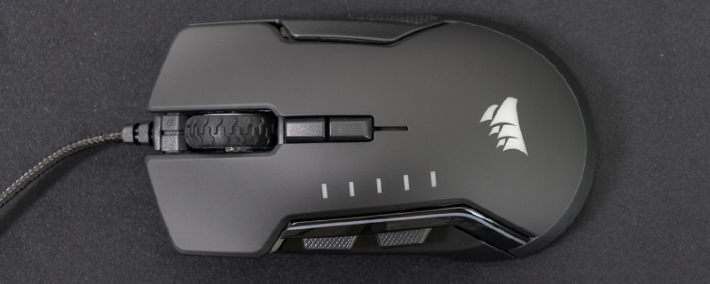 Corsair Glaive RGB Pro Mouse Review