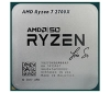 AMD launches Ryzen/Radeon gaming bundle to celebrate its 50th Anniversary