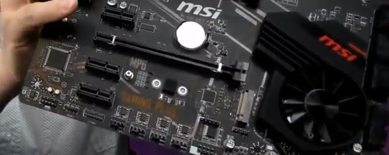 AMD's X570 Chipsets is fan-cooled: