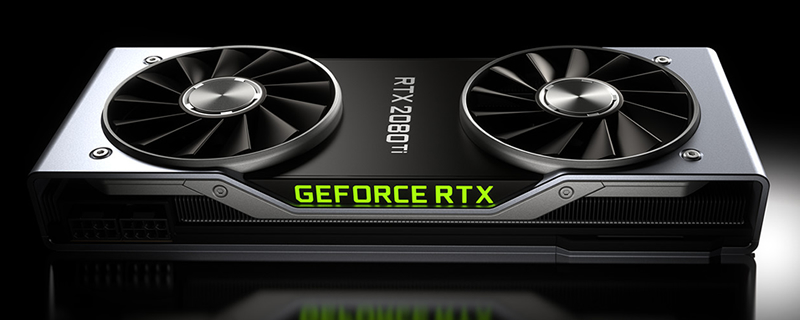 Nvidia hopes to block AMD's RX 3080 with a new Trademark
