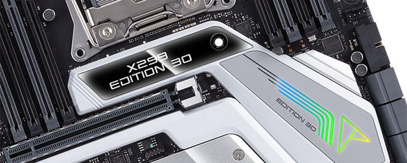 ASUS Celebrates 30 Years of Motherboard Manufacturing with ASUS Prime X299 Edition 30 Mainboard