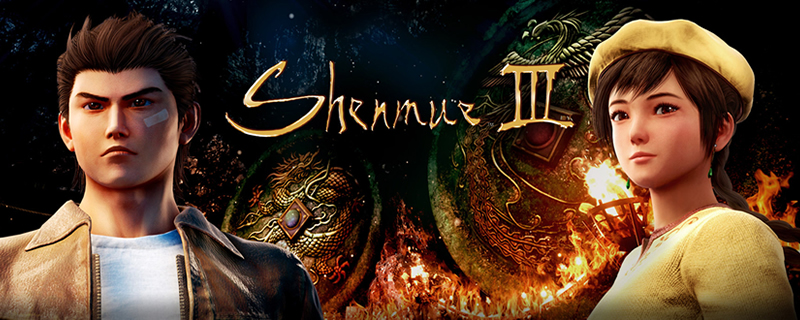 Shenmue 3 has been delayed until November