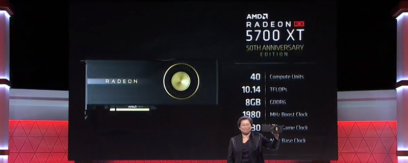 Radeon unveils surprising RX 5700 XT 50th Anniversary Edition GPU