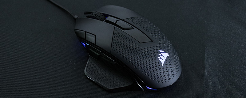 Corsair Nightsword RGB Gaming Mouse Review