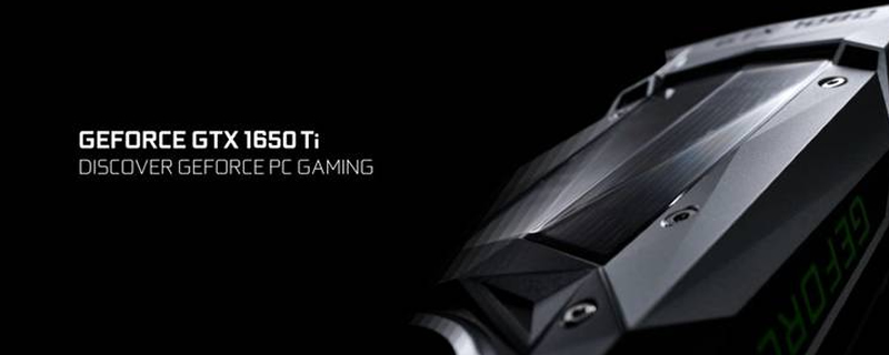 Nvidia's reportedly prepping a GTX 1650 Ti GPU for an Octobe launch