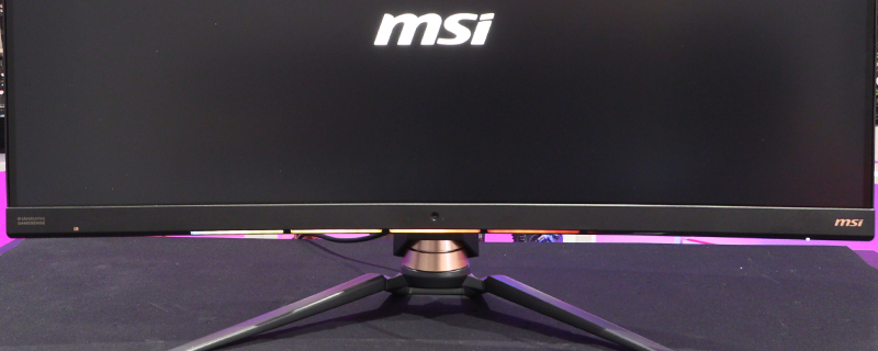 MSI Optix MPG341CQR Curved Monitor Review