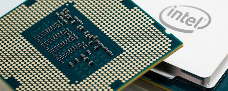 Samsung reportedly gets CPU orders from Intel amid supply shortfall