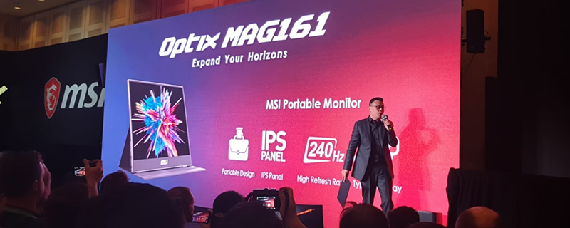 MSI's Optix MAG161 screens offer sub-1KG portability with refresh rates as high as 240Hz - CES 2020