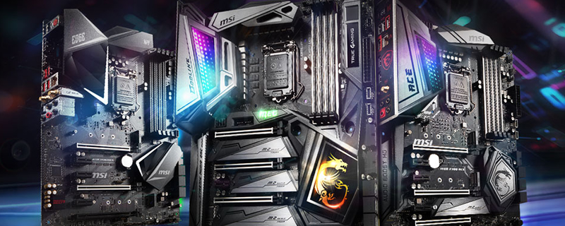 MSI Z490 motherboards have been spotted at the EEC - Next-Gen is coming