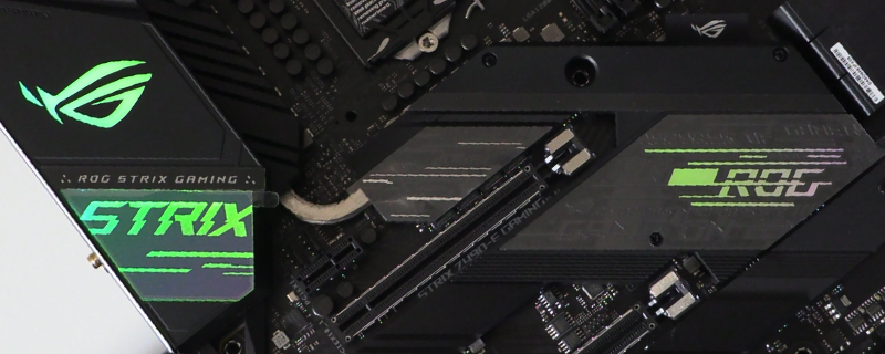ASUS ROG Strix Z490-E Preview