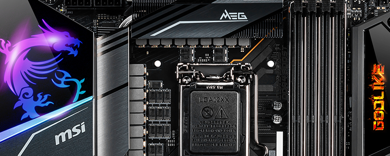 MSI MEG Z490 Godlike Preview
