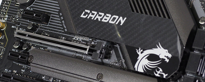 MSI MPG Z490 Carbon Gaming WiFi Preview