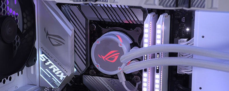 White ASUS ROG Helios Strix System