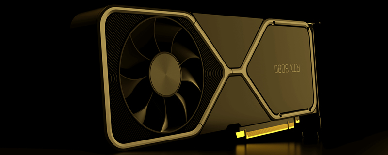 RTX 3090 and RTX 3080 memory capacities confirmed - Expect next-gen cards to have BIG frame buffers