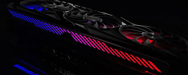 ASUS announces its RTX 30 series of graphics cards - ROG Strix, TUF Gaming and DUAL