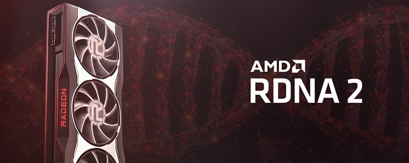 AMD plans to show how RDNA 2 enables